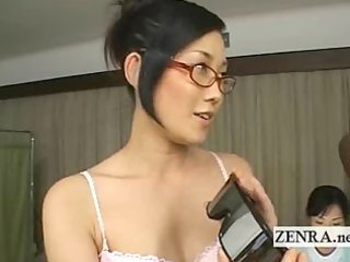 way-out mother i japan doctor strips for